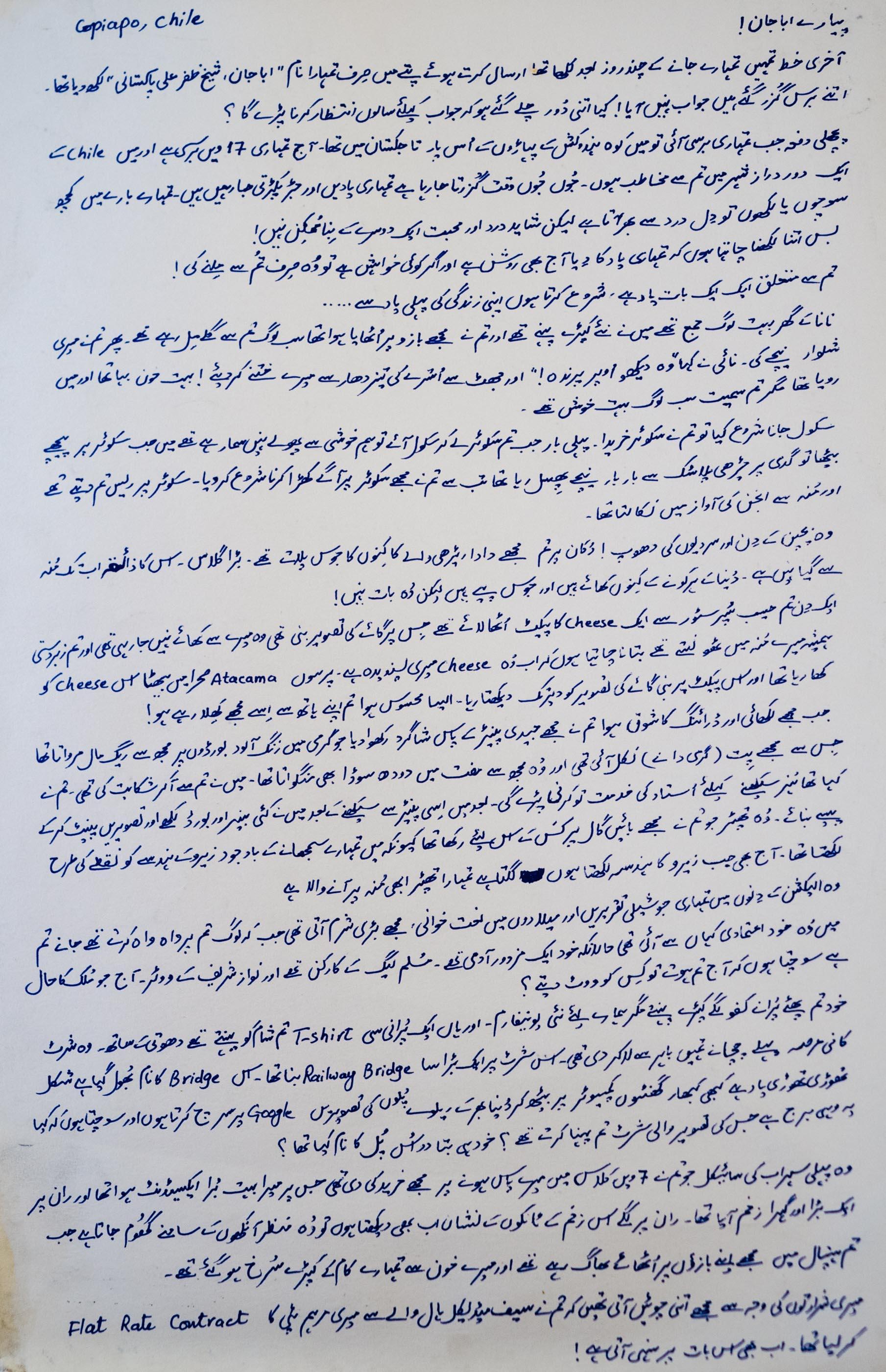 A letter to dad kamran on bike english version dear dad spiritdancerdesigns Images