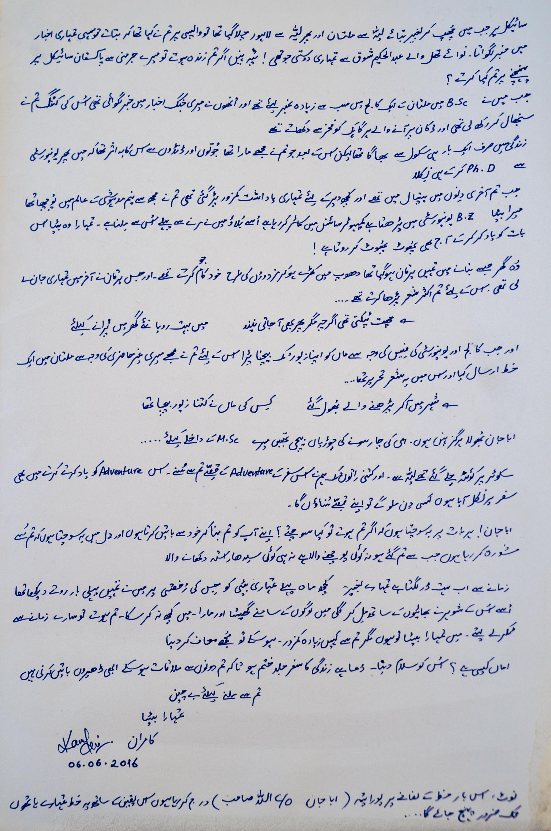 A Letter To Dad  Kamran On Bike